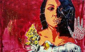 Artwork by Fatma Mahmoud Salama Raslan